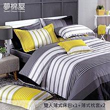 夢棉屋-台製40支紗純棉-加高30cm薄式雙人床包+薄式信封枕套-舞動青春-灰