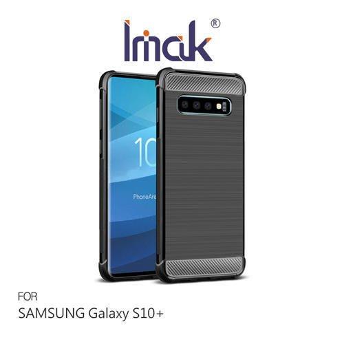 *Phone寶*Imak SAMSUNG Galaxy S10+/ S10 Vega 碳纖維紋套 TPU套 四角氣囊