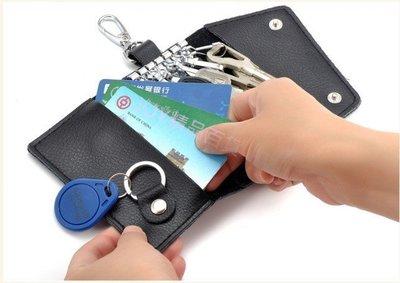 時尚便攜好整理多功能鑰匙包電子鑰匙包超...