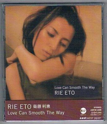 [鑫隆音樂]日本CD-衛藤利惠:Love Can Smooth The Way (MCM4328)  /全新/免競標