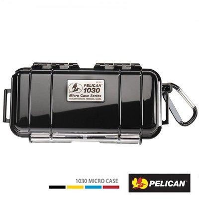 【EC數位】美國 派力肯 PELICAN 1030 微型箱 Micro Case 防水盒 1米 氣密箱 配件盒 保護盒