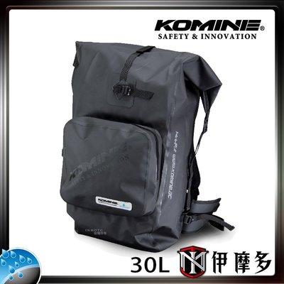 伊摩多※日本 KOMINE SA-220 防水 後背包 30L 大容量 黑黃兩色 正版貨 可放安全帽 帽袋包