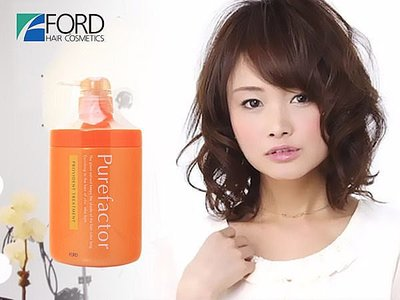 FORD FPT橘水鮮護髮素(蓬鬆)750g【特價】§異國精品§