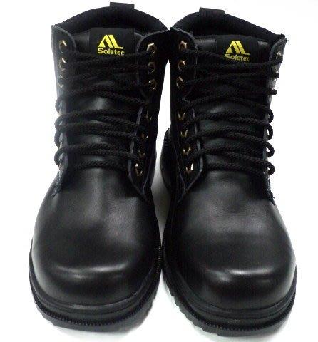 美迪-超鐵E1085-高筒工作安全鞋-台灣製-參考尺寸表選號-(檢內登字第R53754號)~黑色款
