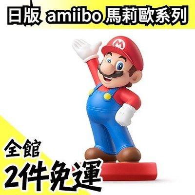 【馬力歐】空運日本 超級瑪利歐系列 奧德賽 amiibo NFC可連動公仔 任天堂 WII 瑪莉歐【水貨碼頭】