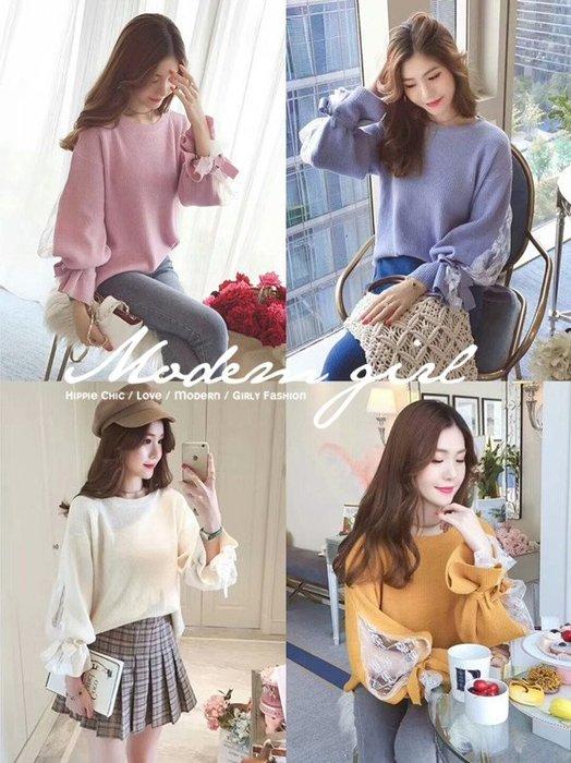 Modem Girl♥100%實拍 推薦 好美 溫柔蕾絲針織寬鬆毛衣 4色