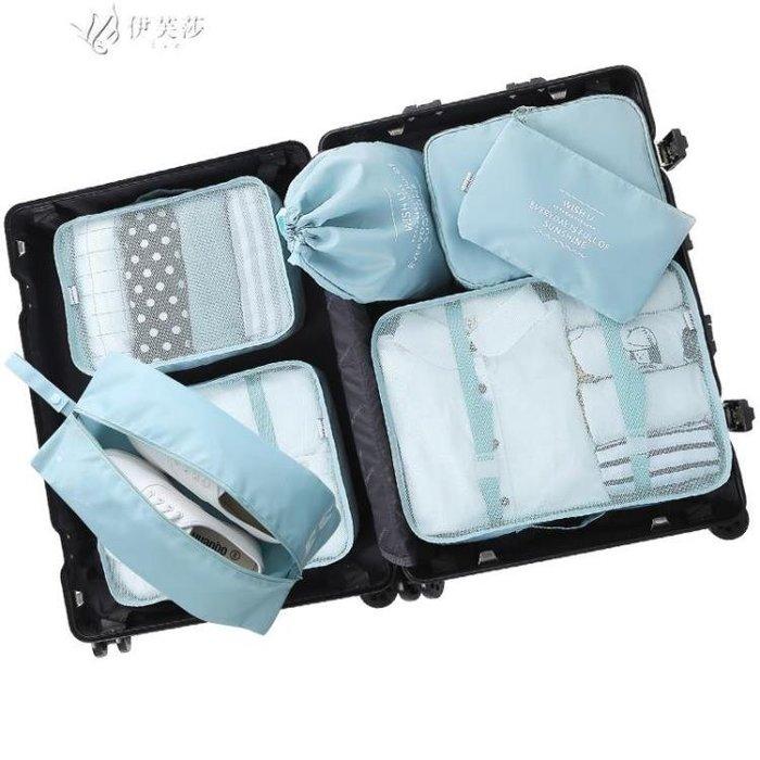 旅行收納袋套裝衣服整理打包內衣物行李箱分裝袋大容量便攜包
