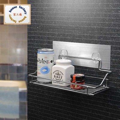置物籃  魔力無痕貼 收納架 置物架 沐浴乳 洗髮精 無痕貼 家工廠 浴室收納架 廚房收納架 瓶罐架