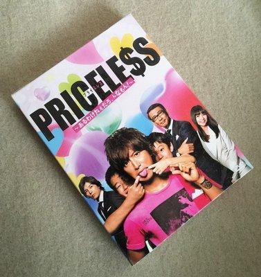 【優品音像】 《PRICELESS~有才怪這樣的東西》木村拓哉8碟DVDDVD 精美盒裝