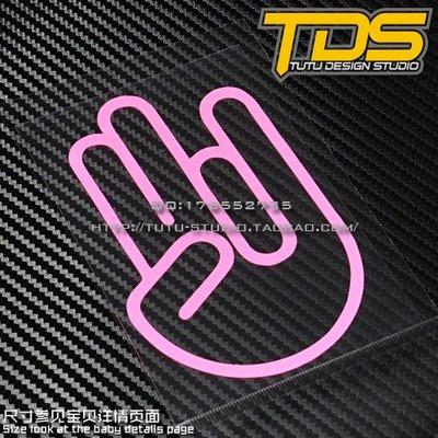 _-HellaFlush JDM 有趣 FITMENT 手指B款 反光貼 車貼