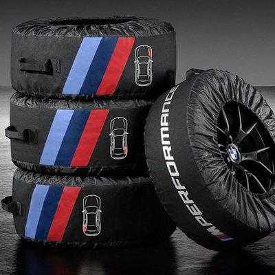 【樂駒】BMW M Performance Tyre Bag 輪胎 輪框 保護袋 儲存袋 原廠 鋁圈