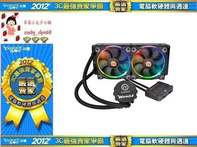 【35年連鎖老店】Tt Water 3.0 Riing RGB 240一體式水冷散熱排有發票/可全家