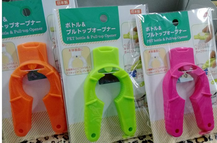 日本製多功能開瓶器隨機出貨