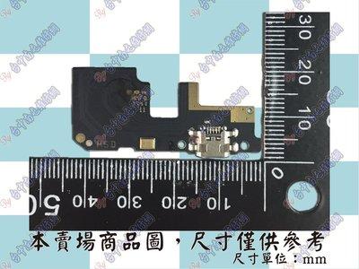 紅米 5 plus 尾插排 完修價 600元-Ry台中南屯維修網