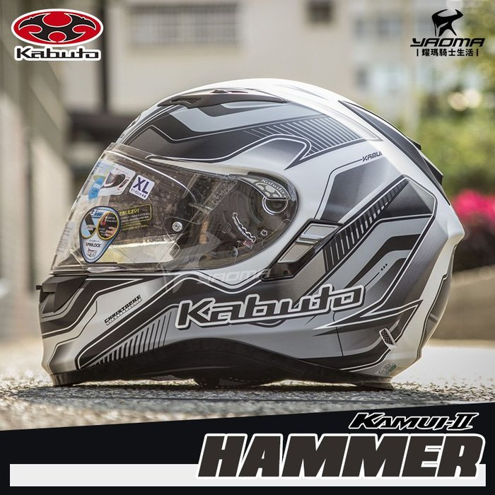 OGK安全帽 KAMUI 2 HAMMER 消光黑銀 鐵鎚 神威二代 神威2 全罩帽 進口帽 耀瑪騎士機車部品