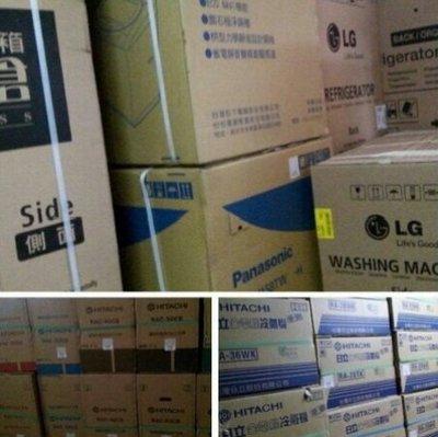 [電器王] Hitachi日立【SFBWD10W】10kg直立式變頻洗衣機※另有SFBWD12W/SFSD2100A