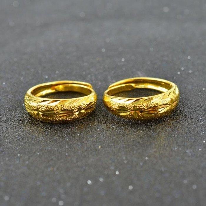 鍍金戒指 歐幣久不褪色情侶男女對戒24K霸氣仿真黃金