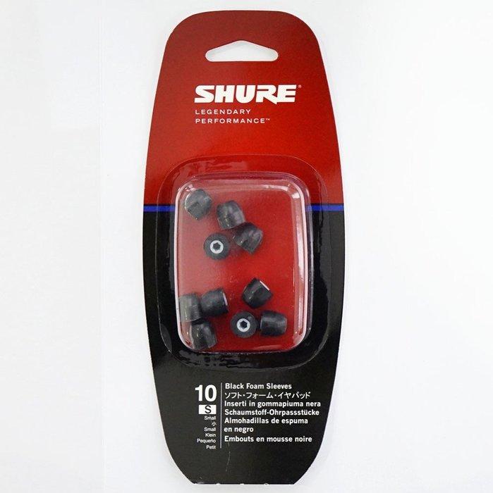 (一卡五對)視聽影訊 公司貨 SHURE EABKF1 黑海棉 全新 Etymotic ER4 ER6i 海棉 耳套 耳
