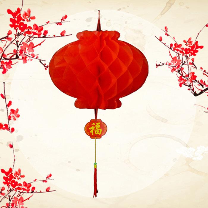 #爆款上市#春節新年紙燈籠結婚喜慶燈籠平安掛飾裝飾節日婚禮大紅蜂窩紙燈籠