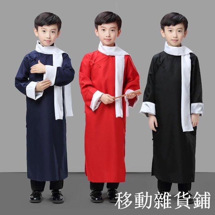 成人兒童相聲服演出服相聲大褂長衫民國服裝長袍麻褂快板服評書服【移動雜貨鋪】