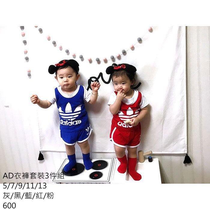 YULIKA東京漫步 韓國童裝 ADIDAS運動套裝三件組 (預購)