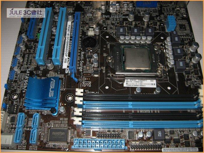 JULE 3C會社-華碩ASUS P8Q67-M 商務機 主機板 + Intel i7 2600 八核心/含風扇 CPU