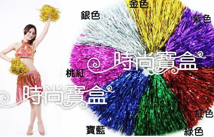 《時尚寶盒》50克_舞蹈啦啦隊彩球_多色_尾牙/運動會/比賽團康