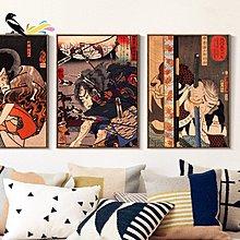 浮世繪日式掛畫臥室書房客廳餐廳酒屋日本武士壁掛畫有框畫裝飾畫(多款可選)