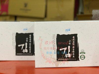 小璇美妝 Shi【全館滿1000免運 滿1800再享95折】☆韓國 艾多美Atomy香烤薄鹽海苔 24包/盒