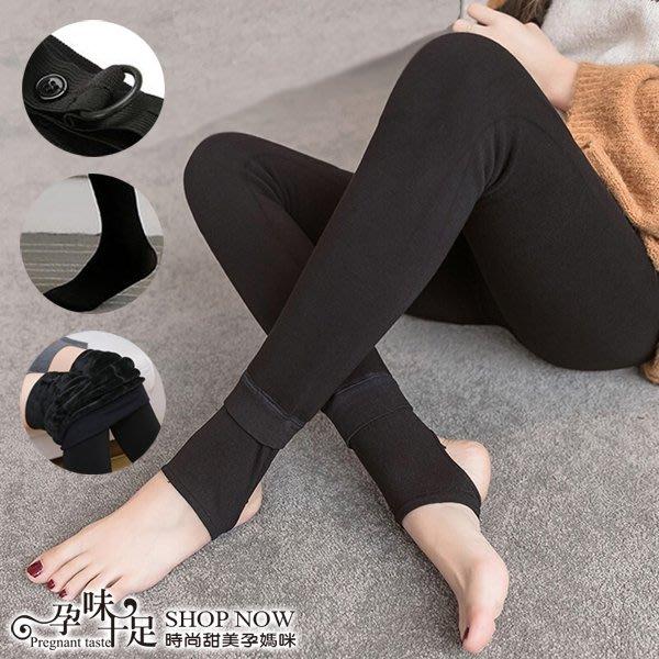 加絨加厚高腰托腹孕婦褲襪【腰圍可調】黑【CRH1211103】孕味十足 孕婦裝