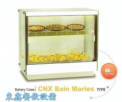 ~~東鑫餐飲設備~~CNX 2層保溫櫃 / 保溫展示櫥 / 玻璃保溫展示櫥