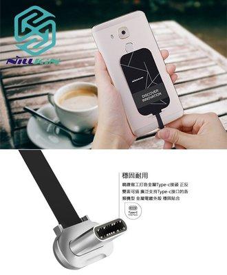 NCC認證柒耐爾金 Xiaomi 紅米5 MDG1 紅米機 感應貼片無線充電接收貼片 能量貼無線充電接收端