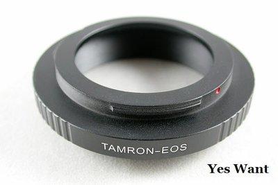[ 葉王工坊 ] Tamron 百搭鏡頭轉Canon EOS機身轉接環