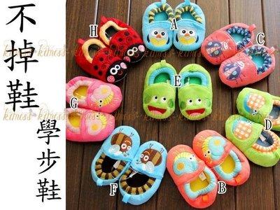 不掉鞋 保暖厚款 男女童鞋/嬰兒鞋/學步鞋/寶寶鞋 kimiss【KK007】