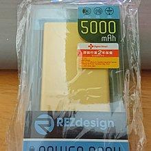 REZdesign 5000mAh Power Bank