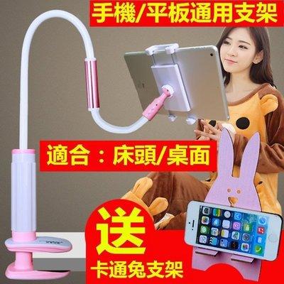 平板支架1.2M 手機支架桌架 懶人架 桌面 蘋果ipad平板電腦通用 卡扣式創意直播夾 加長版