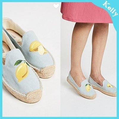 Kelly代購* Soludos【厚底款。檸檬刺繡/水色底 】草編麻編帆布鞋