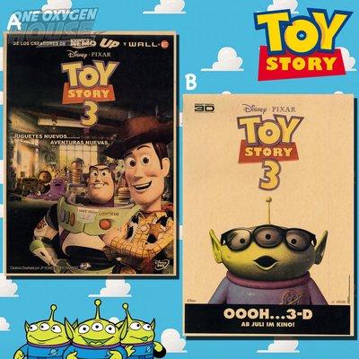 TOY STORY 玩具總動員 三眼怪 3D 電影 胡迪 巴斯 草圖 牛皮海報 復古海報 畫 海報 草稿 翠絲 抱抱龍