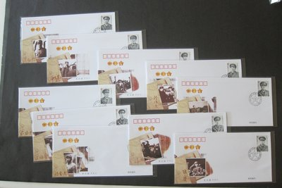 【雲品】中國China PRC 2005 PLA Army Senior Generals FDC