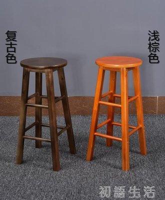 現貨/實木吧椅 黑白巴凳橡木梯凳 高腳吧凳 實木凳子復古酒吧椅時尚凳 igo/海淘吧F56LO 促銷價