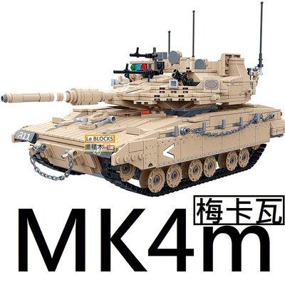 樂積木【預購】古迪 梅卡瓦 主力戰車 MK4M 含人偶 非樂高LEGO相容 軍事 坦克 積木 德軍 人偶 6109