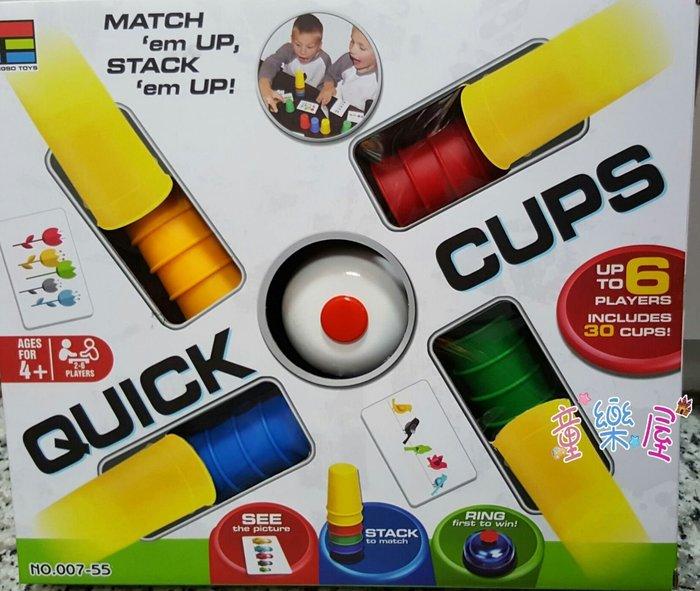高雄桌遊~快手疊杯~趣味按鈴疊疊杯遊戲~按鈴桌遊 ~內有影片 疊疊杯~疊杯競賽遊戲 比快 學習顏色 比速度 手眼協調