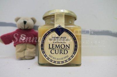 【Sunny Buy】◎現貨◎ 美國 Trader Joe's Lemon Curd 檸檬煉乳抹醬 檸檬果醬 300g