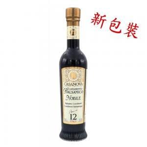 卡薩諾瓦[CASANOVA]巴薩米克陳年葡萄醋250ml-12年(團購請私訊)