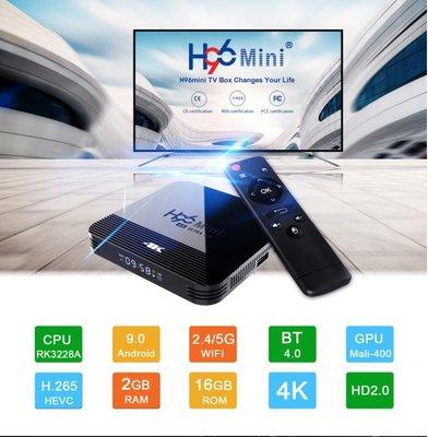 機皇 電視盒 機頂盒 h96 mini h8網絡電視盒 Android 9.0 RK3228A 雙WiFi藍牙 高清網絡