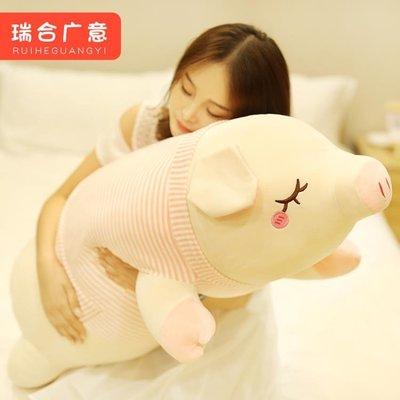 大型公仔 豬公仔毛絨玩具搞怪抱枕玩偶可愛女孩睡覺抱娃娃超萌韓國女生懶人 YTL
