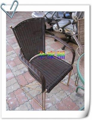 大高雄最便宜~全家福二手貨 ~ 全 新 ~休閒藤椅/餐椅造型椅/洽談桌椅/ 庭園休閒桌椅~