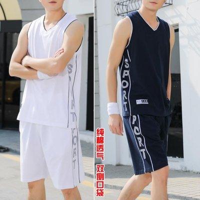 夏季無袖運動套裝男棉質寬鬆大碼透氣籃球服休閒跑步背心比賽球衣