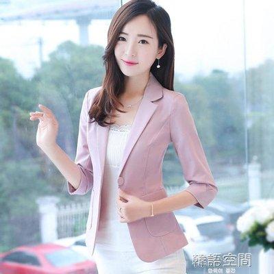小西裝女外套韓版修身2019新款夏季薄款七分袖休閒西服女士上衣