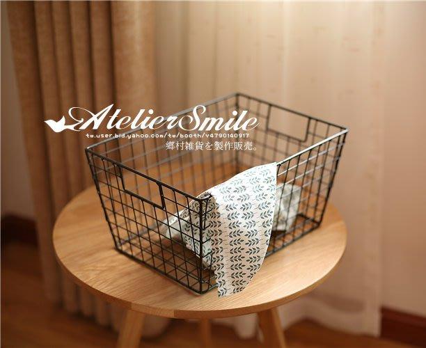 [ Atelier Smile ]  鄉村雜貨 北歐風 / 金屬收納系列 / 桌面收納籃 分類籃 置物籃 # 大